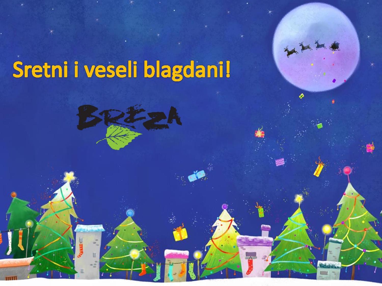 sretni-i-veseli-blagdani-page-001